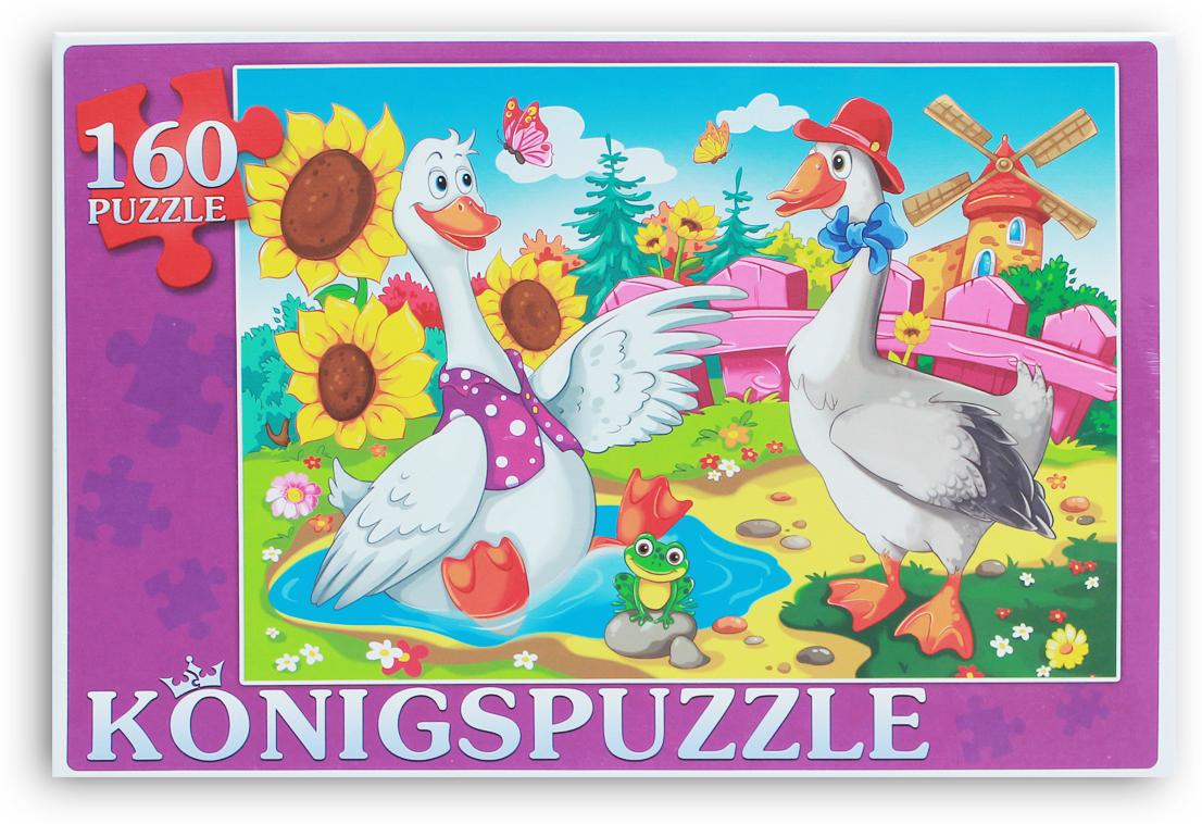Konigspuzzle Пазл Два веселых гуся