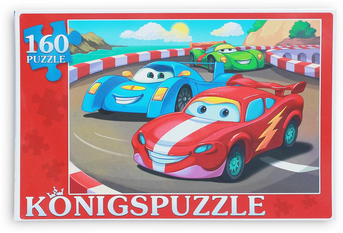 Konigspuzzle Пазл Две тачки