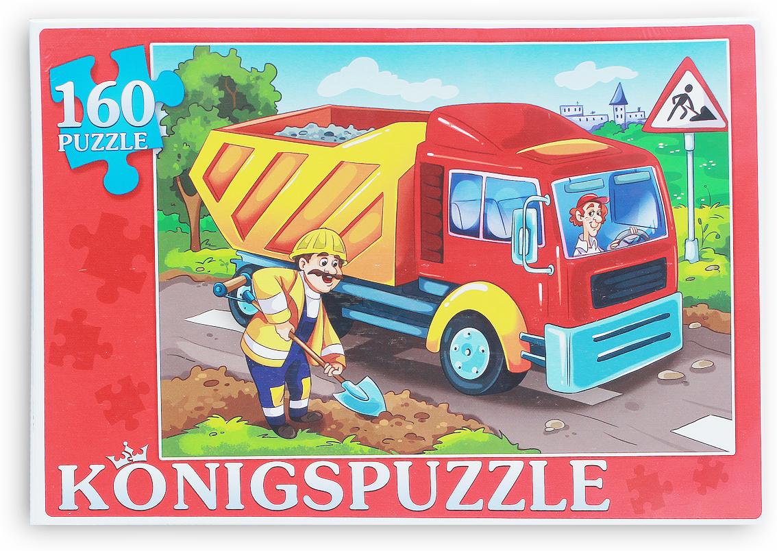 Konigspuzzle Пазл Строительный транспорт