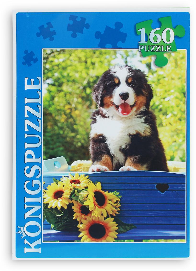Konigspuzzle Пазл Щенок с цветами