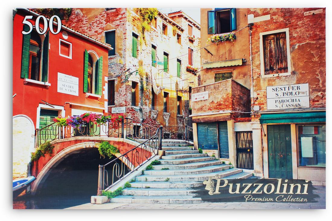 Puzzolini Пазл Улица в Венеции