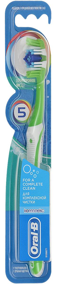 Oral-B Зубная щетка Комплекс. Пятисторонняя чистка, средняя жесткость, цвет: салатовыйORL-80232424_салатовыйЗубная щетка Oral-B Комплекс. Пятисторонняя чистка содержит 5 элементов для более тщательной чистки (по сравнению с обычной зубной щеткой): 1. Щетинки Power Tip очищают труднодоступные участки; 2. Ряд щетинок Interdental чистят участки между зубами; 3. Отбеливающая чашечка полирует поверхность зубов; 4. Массирующие десны щетинки ухаживают за вашими деснами; 5. Поверхность для чистки языка помогает удалить больше бактерий полости рта. Товар сертифицирован.