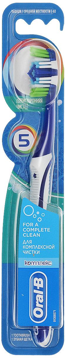 Oral-B Зубная щетка Комплекс. Пятисторонняя чистка, средняя жесткость, цвет: синийORL-80232424_синийЗубная щетка Oral-B Комплекс. Пятисторонняя чистка содержит 5 элементов для более тщательной чистки (по сравнению с обычной зубной щеткой): 1. Щетинки Power Tip очищают труднодоступные участки; 2. Ряд щетинок Interdental чистят участки между зубами; 3. Отбеливающая чашечка полирует поверхность зубов; 4. Массирующие десны щетинки ухаживают за вашими деснами; 5. Поверхность для чистки языка помогает удалить больше бактерий полости рта. Товар сертифицирован.