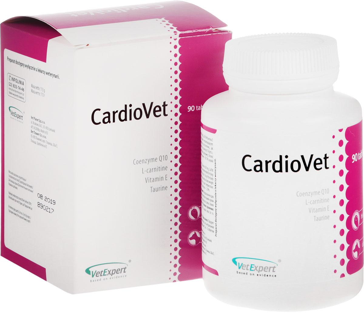 Препарат для собак VetExpert  CardioVet , для сердечной системы, 90 таблеток - Ветеринарная аптека