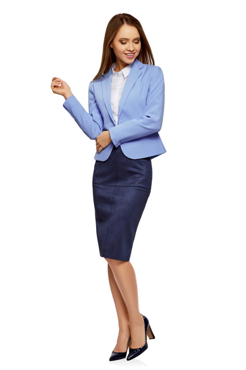 Жакет женский oodji Ultra, цвет: голубой. 11200286B/14917/7501N. Размер 42-170 (48-170)