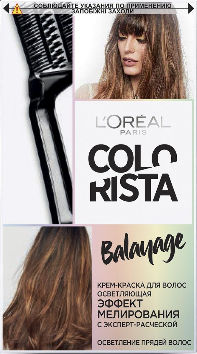 LOreal Paris Крем-краска для волос осветляющая Эффект Мелирования Colorista BalayageA9136500Колориста – Balayage крем-краска для волос, идеальная для домашнего осветления в технике «Мелирование». Благодаря эксперт-расческе она позволит без усилий создать аккуратный переход от изначального оттенка к более светлому на отдельных прядях. В состав крема-краски входит: тюбик с осветляющим кремом (20 мл); флакон с проявляющим кремом (60 мл); пакетик с осветляющим порошком (18 гр); шампунь - уход (40 мл); эксперт - расческа; 1 пара перчаток; инструкция по применению.