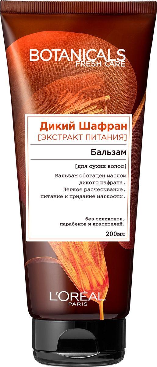 LOreal Paris Бальзам для волос Botanicals, Дикий Шафран, для сухих волос, питательный, 200 мл, без парабенов, силиконов и красителейA9184800Бальзам для волос Ботаникалс Дикий Шафран Экстракт Питания, обогащенный натуральными ингредиентами: маслами дикого шафрана, кокоса и сои, обеспечивает легкое расчесывание, питание и придает мягкость волосам. Без силиконов, парабенов и красителей.Botanicals Fresh Care заботится не только о красоте и здоровье ваших волос, но и об окружающей среде. Формулы содержат натуральные, полезные для человека и безопасные для окружающей среды компоненты.