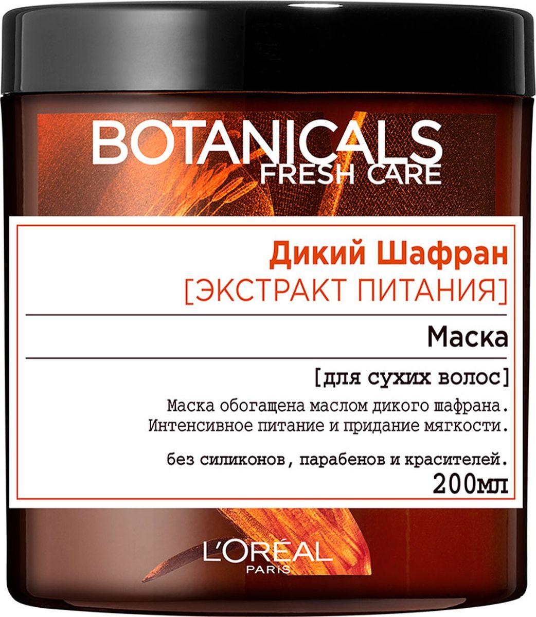 LOreal Paris Маска для волос Botanicals, Дикий Шафран, для сухих волос, питательная, 200 мл, без парабенов, силиконов и красителейA9184900Маска для волос Ботаникалс Дикий Шафран Экстракт Питания, обогащенная натуральными ингредиентами: маслами дикого шафрана, кокоса и сои, интенсивно питает и придает мягкость волосам. Без силиконов, парабенов и красителей.Botanicals Fresh Care заботится не только о красоте и здоровье ваших волос, но и об окружающей среде. Формулы содержат натуральные, полезные для человека и безопасные для окружающей среды компоненты.