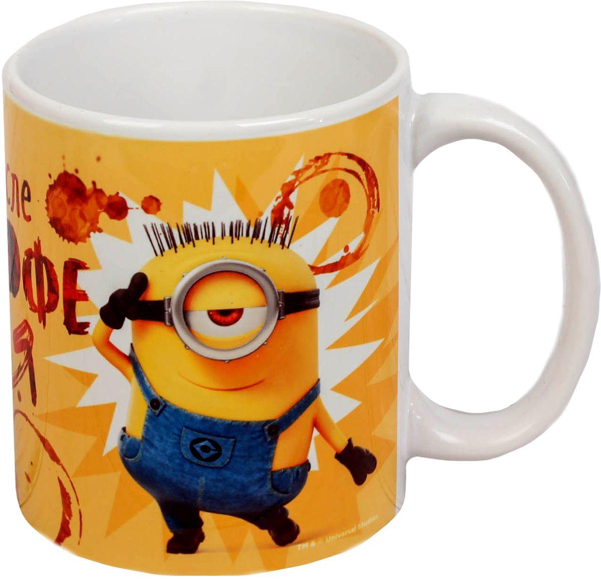 Кружка керамическая Гадкий Я Миньоны. Кофе, цвет: желтый, 350 мл mymei 1 комплект 12шт набор гадкий я 2 миньоны рисунок игрушки в розницу 96408
