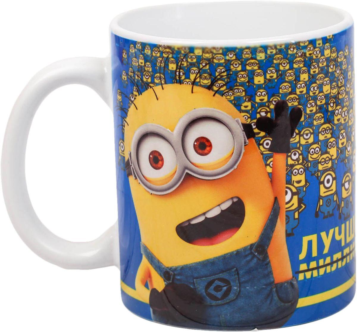 Кружка керамическая Гадкий Я Миньоны. Миллион миньонов, цвет: синий, 350 мл mymei 1 комплект 12шт набор гадкий я 2 миньоны рисунок игрушки в розницу 96408