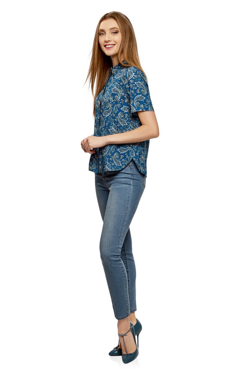 Блузка женская oodji Ultra, цвет: темно-бирюзовый, бежевый. 11411137B/14897/7633E. Размер 38-170 (44-170)