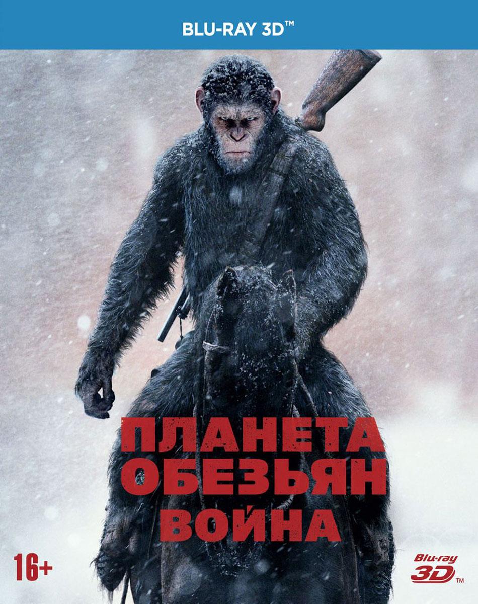 все цены на Планета обезьян: Война (3D Blu-ray)