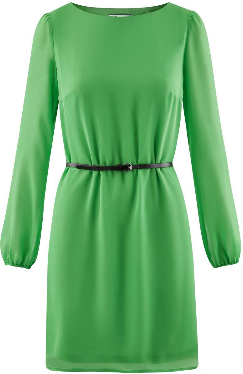 Платье Цвета Яблока