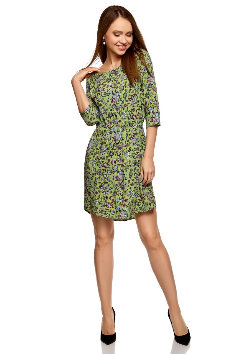 Платье oodji, цвет: зеленое яблоко, ягодный, цветы. 11901153-1B/42540/6A4CF. Размер 40-170 (46-170)11901153-1B/42540/6A4CFПлатье oodji изготовлено из качественного материала. Модель выполнена с рукавами 3/4 и круглым вырезом горловины. Платье-миди на талии собрано на внутреннюю резинку.