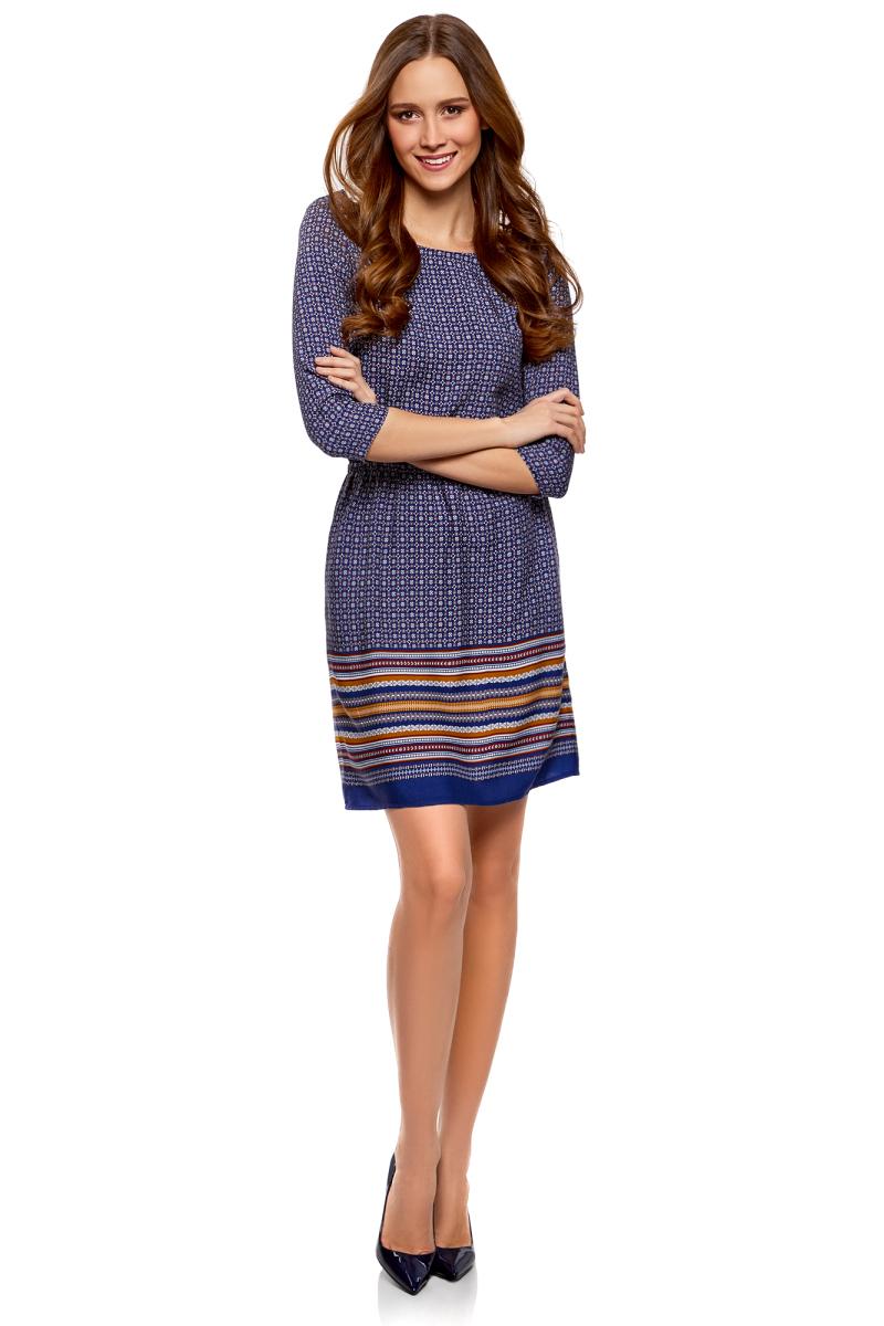 Платье oodji Ultra, цвет: темно-синий, бордовый. 11901153-2B/42540/7949G. Размер 38-170 (44-170)11901153-2B/42540/7949GПлатье от oodji выполнено из натуральной вискозы. Модель с рукавами 3/4 и круглым вырезом горловины на талии дополнена тонким ремнем из искусственной кожи.
