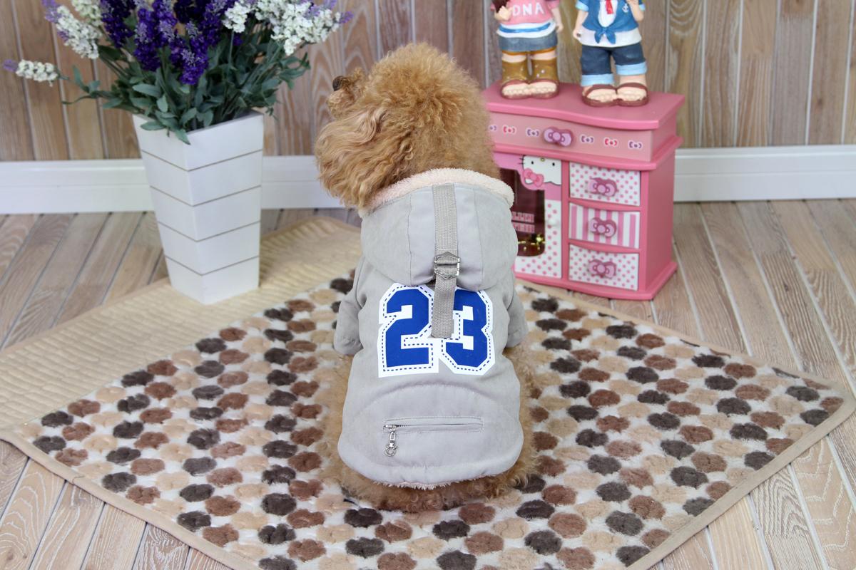 "Куртка для собак ""Dobaz"", цвет: светло-серый. ДА1221СХС. Размер XS"
