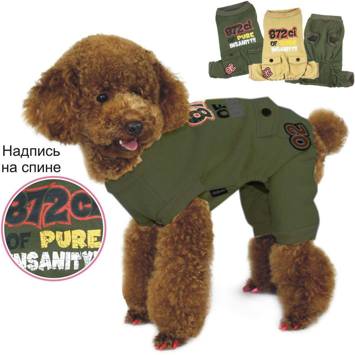 Комбинезон для собак Dobaz, утепленный, цвет: хаки. ДЛ1008АХХЛ. Размер XXL комбинезон для собак dobaz цвет оранжевый черный да13049сл размер l