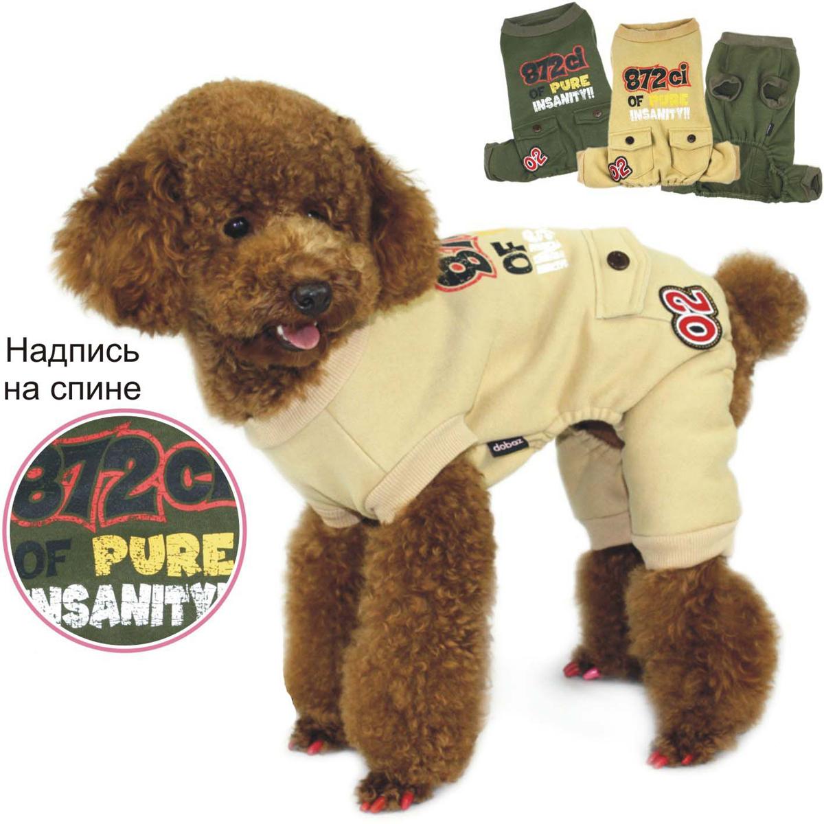 Комбинезон для собак  Dobaz , утепленный, цвет: бежевый. ДЛ1008БХЛ. Размер XL - Одежда, обувь, украшения