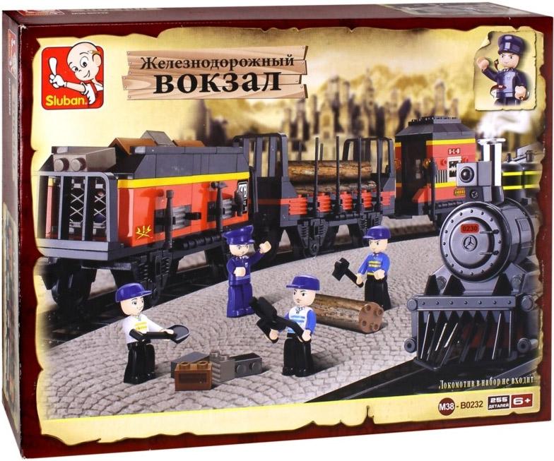 Sluban Конструктор Железнодорожный вокзал Вагоны для поезда M38-B0232 конструктор железнодорожный вокзал