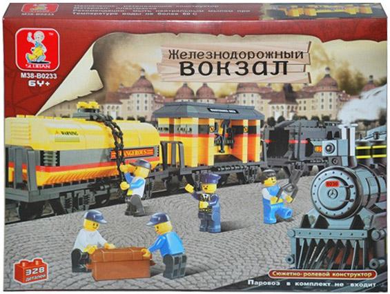 Sluban Конструктор Железнодорожный вокзал Вагоны для поезда конструктор железнодорожный вокзал