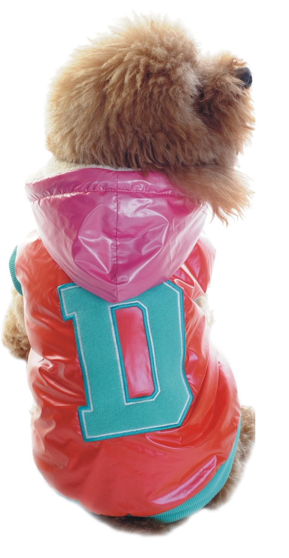 Куртка для собак Dobaz, утепленная, цвет: розовый перламутр. ДА1125БХС/п. Размер XSДА1125БХС/пМягкая теплая болоневая курточка предназначена для использования в прохладную ветреную погоду. Отлично защищает собаку в от холода. Куртку можно быстро надеть и снять, что делает ее идеальной для согревания активных мышц собак до и после прогулки или тренировки.Обхват шеи: 20 см.Обхват груди: 31 см.Длина спинки: 21 см.Одежда для собак: нужна ли она и как её выбрать. Статья OZON Гид