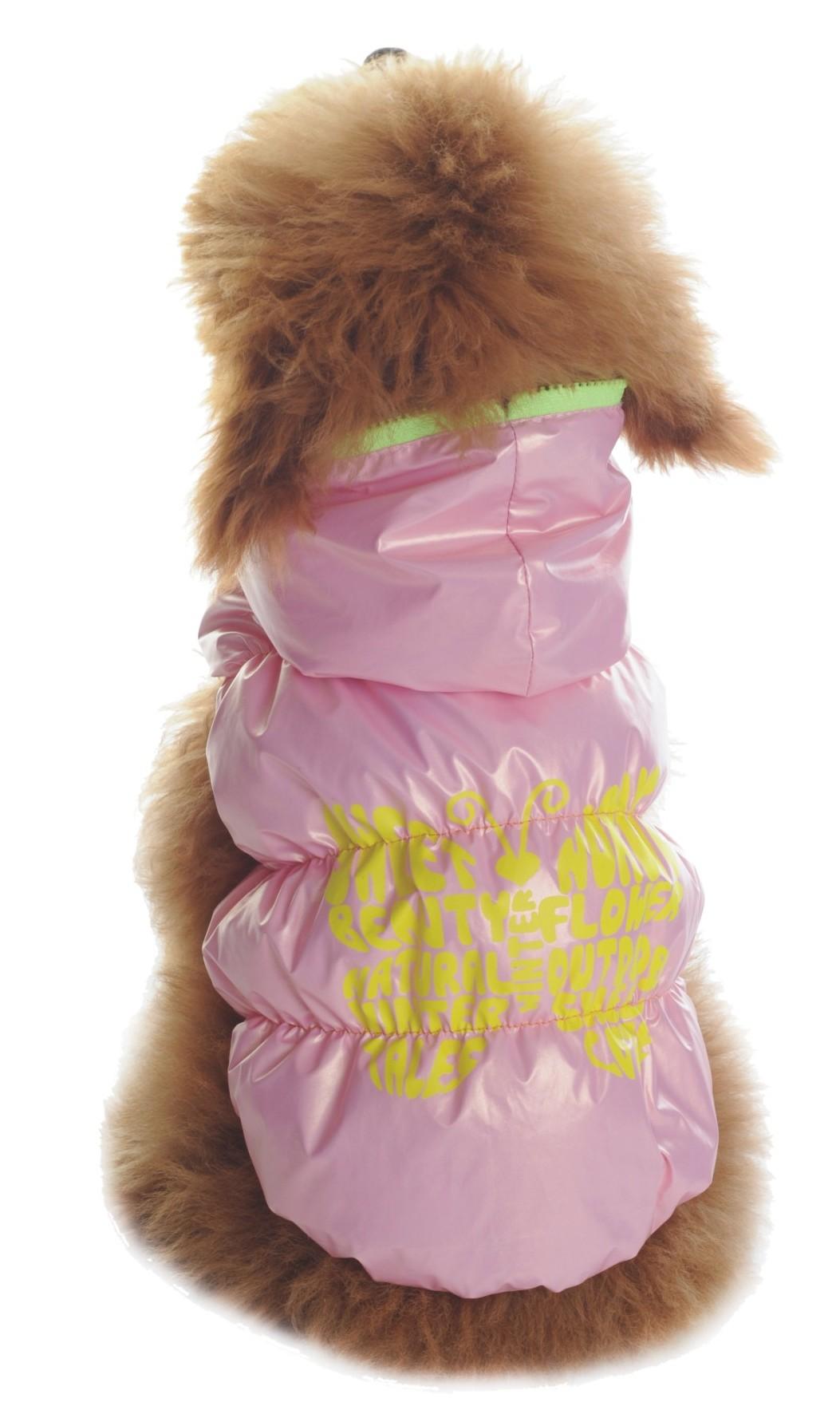 Куртка для собак Dobaz, утепленная, цвет: розовый перламутр. ДА1127АС/п. Размер SДА1127АС/пМягкая теплая болоневая курточка Dobaz предназначена для использования в прохладную ветреную погоду. Отлично защищает собаку в от холода. Толстовку можно быстро надеть и снять, что делает ее идеальной для согревания активных мышц собак до и после прогулки или тренировки.Обхват шеи: 23 см.Обхват груди: 36 см.Длина спинки: 23 см.Одежда для собак: нужна ли она и как её выбрать. Статья OZON Гид