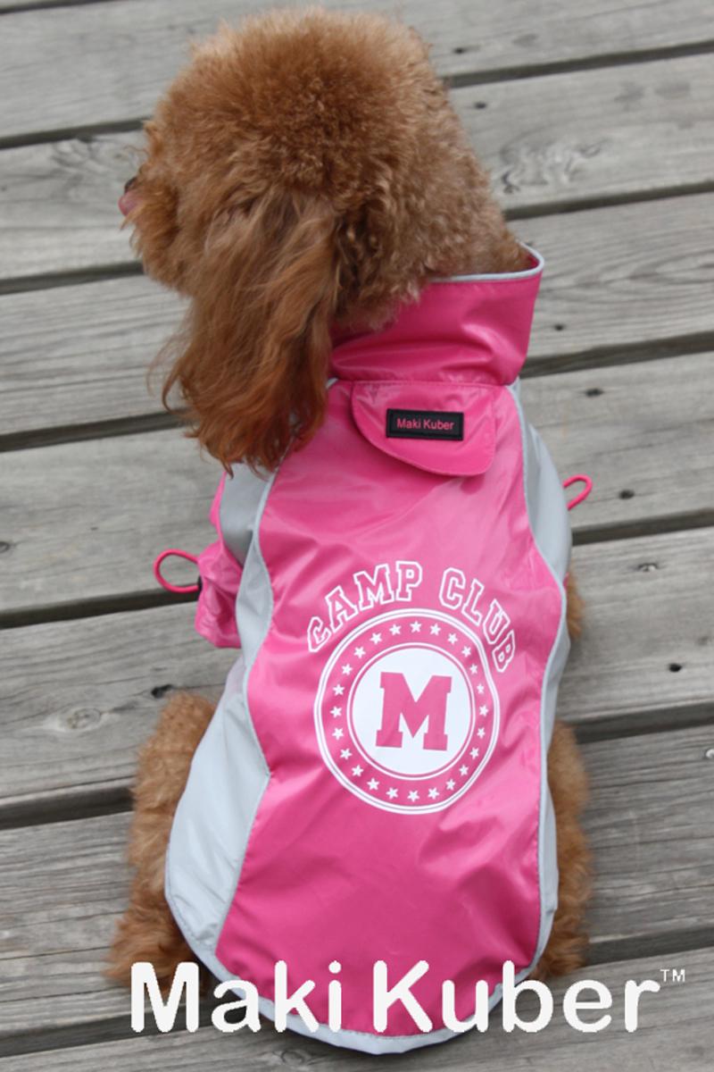 Куртка для собак Dobaz, цвет: розовый, серый. МК1132АХС/п. Размер XSМК1132АХС/пСтильная, современная, оригинальная, удобная модель куртки для собак Dobaz с воротником-стойкой. Куртка удлиненная, закрывающая грудную клетку. Идеальна для активных и энергичных собак, подойдет и собакам, которые не любят одеваться, т.к. совершенно не сковывает движения.Обхват шеи: 20 см.Обхват груди: 31 см.Длина спинки: 21 см.Одежда для собак: нужна ли она и как её выбрать. Статья OZON Гид