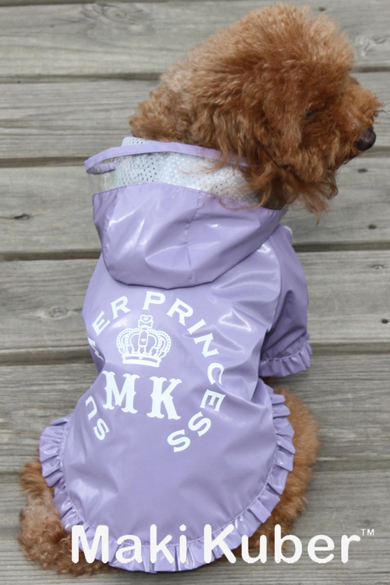 Куртка-дождевик для собак