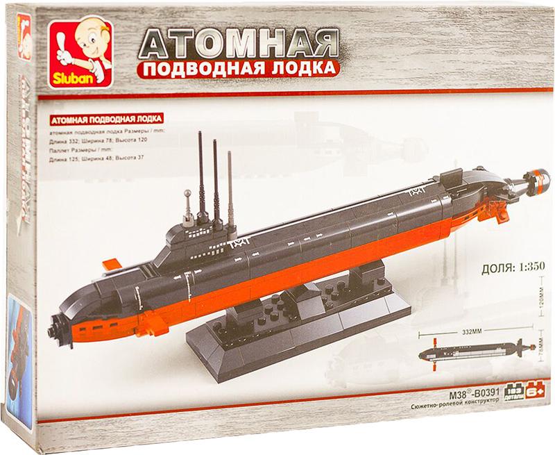 Sluban Конструктор ВМФ Атомная подводная лодка