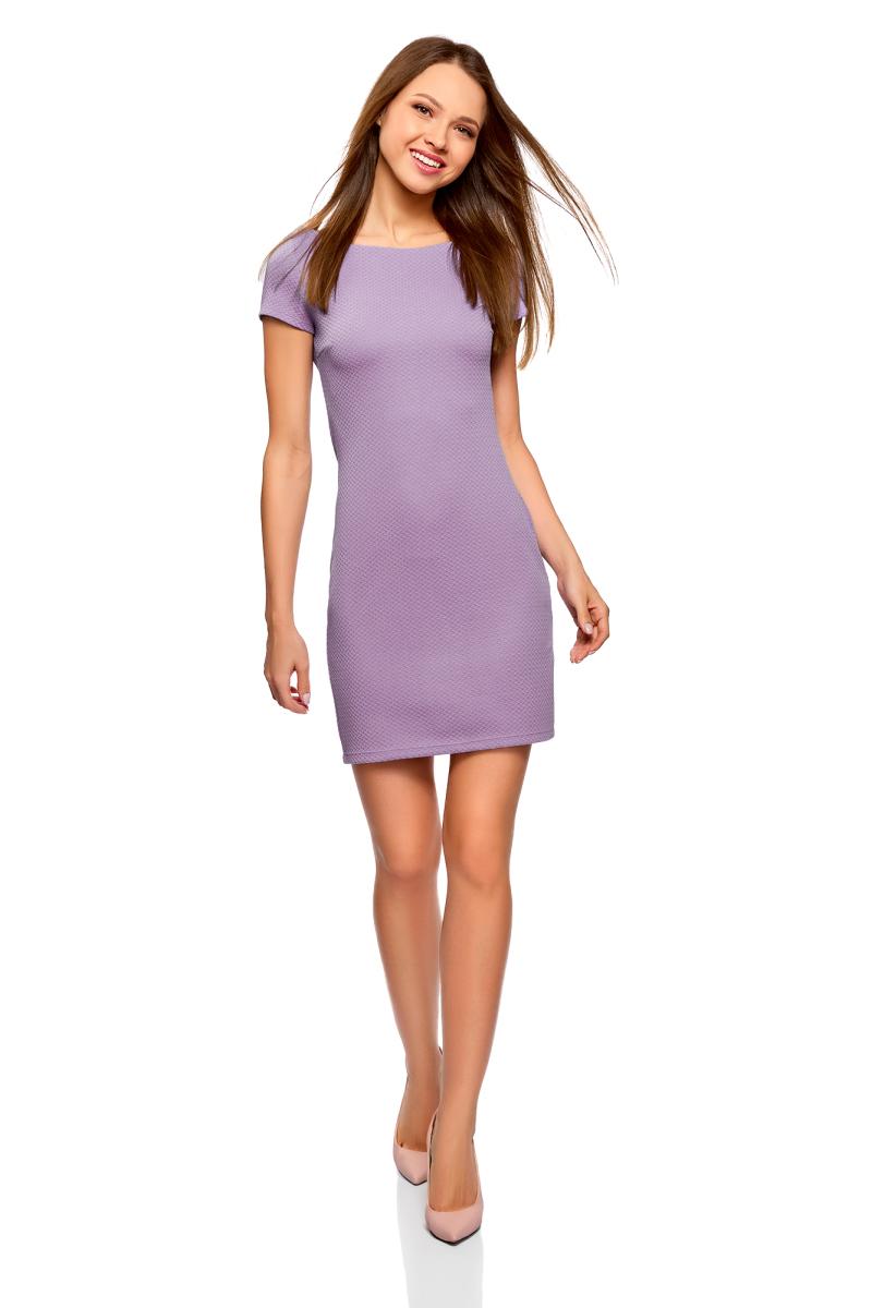 Платье oodji Ultra, цвет: сиреневый. 14001117-11B/45211/8000N. Размер XXS (40)14001117-11B/45211/8000NСтильное платье oodji Ultra облегающего кроя выполнено из качественного фактурного трикотажа в мелкий рубчик. Модель мини-длины с вырезом-лодочкойи короткими рукавами выгодно подчеркивает достоинства фигуры.