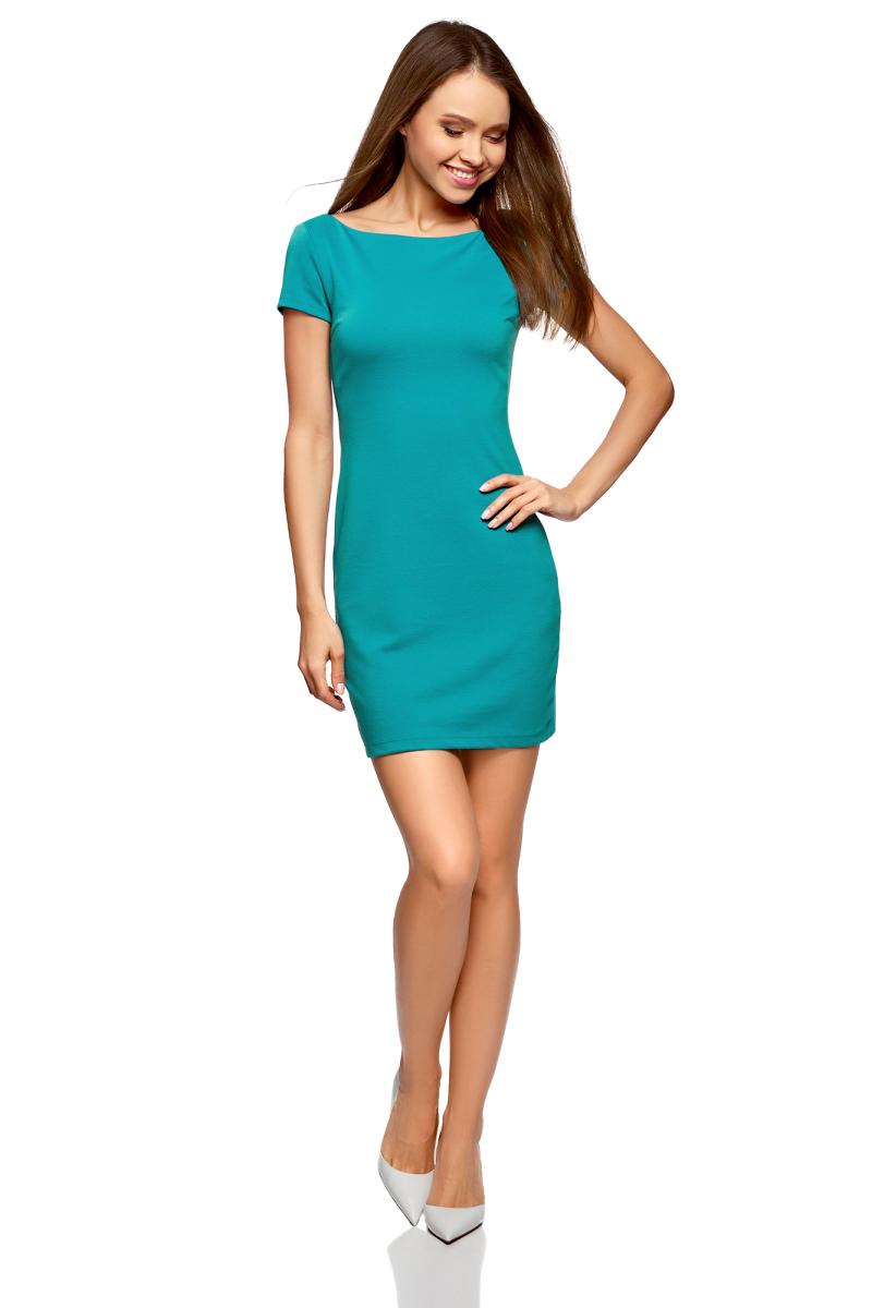 Платье oodji Ultra, цвет: бирюза. 14001117-15B/46944/7300N. Размер L (48)14001117-15B/46944/7300NТрикотажное платье от oodji выполнено из эластичной вискозы. Модель облегающего кроя с короткими рукавами и вырезом горловины лодочка.