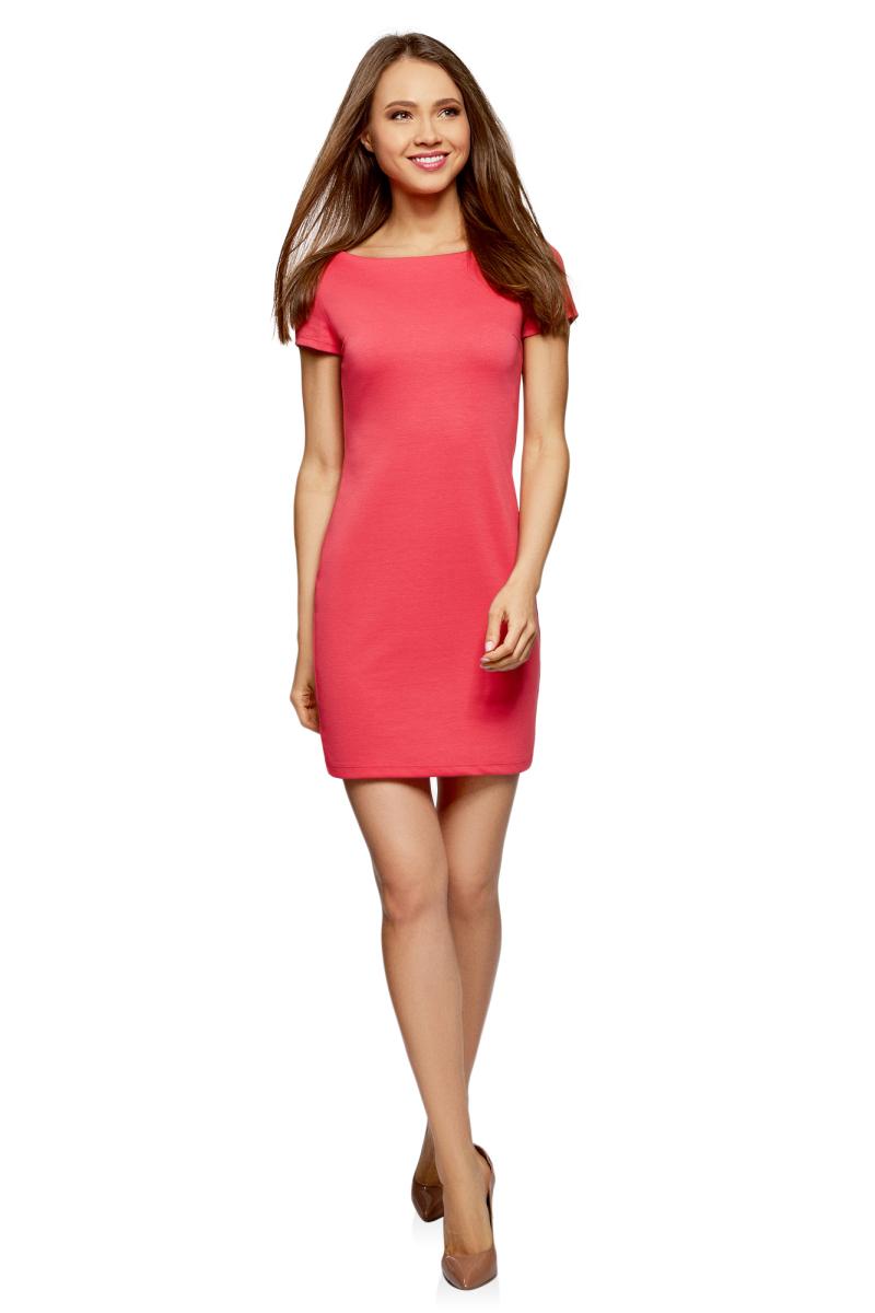 Платье oodji Ultra, цвет: розовый. 14001117-15B/46944/4100N. Размер S (44)14001117-15B/46944/4100NТрикотажное платье от oodji выполнено из эластичной вискозы. Модель облегающего кроя с короткими рукавами и вырезом горловины лодочка.
