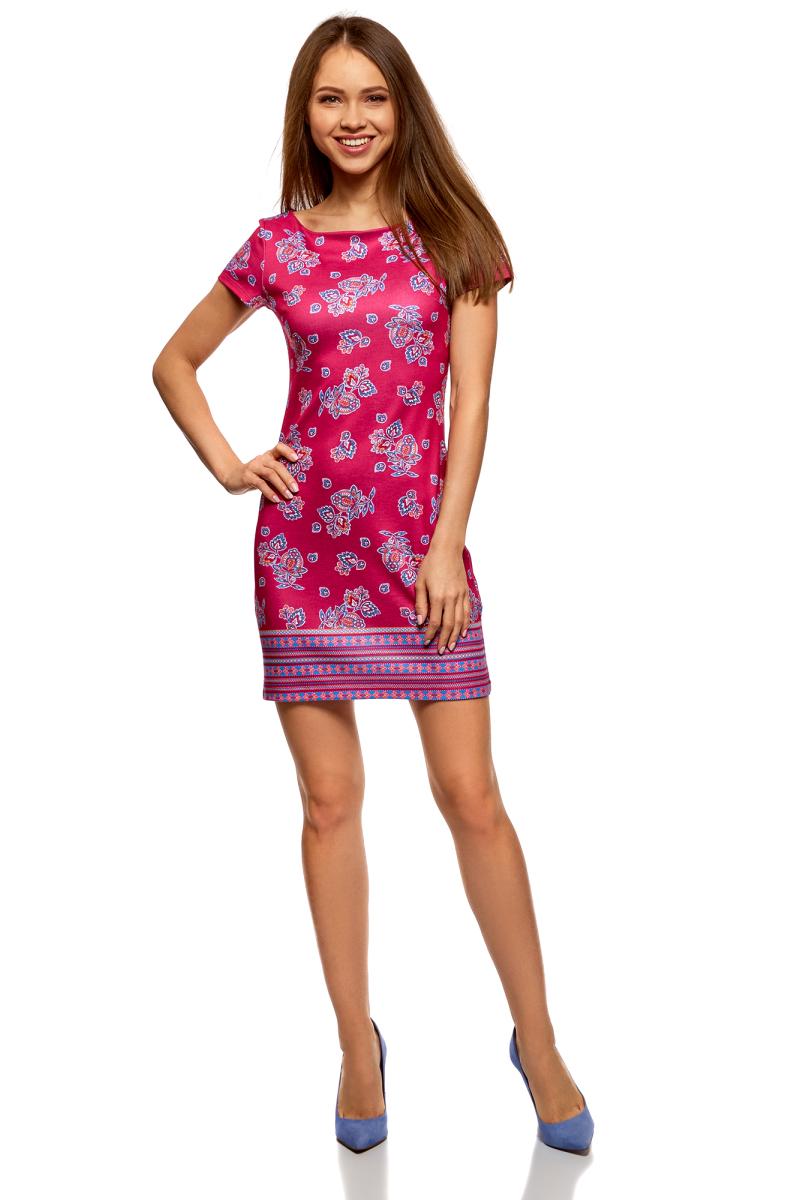 Платье oodji Ultra, цвет: фуксия, синий. 14001117-15B/46944/4775E. Размер XS (42)14001117-15B/46944/4775EТрикотажное платье от oodji выполнено из эластичной вискозы. Модель облегающего кроя с короткими рукавами и вырезом горловины лодочка.