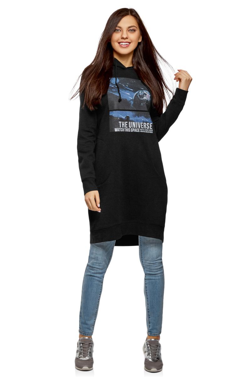 Платье женское oodji Ultra, цвет: черный, фиолетовый. 14001203-1/48382/2983P. Размер S (44) wholesale camera battery for nikon d100 d200 d300 d300s d50 d70 d700 d70s d80 d90
