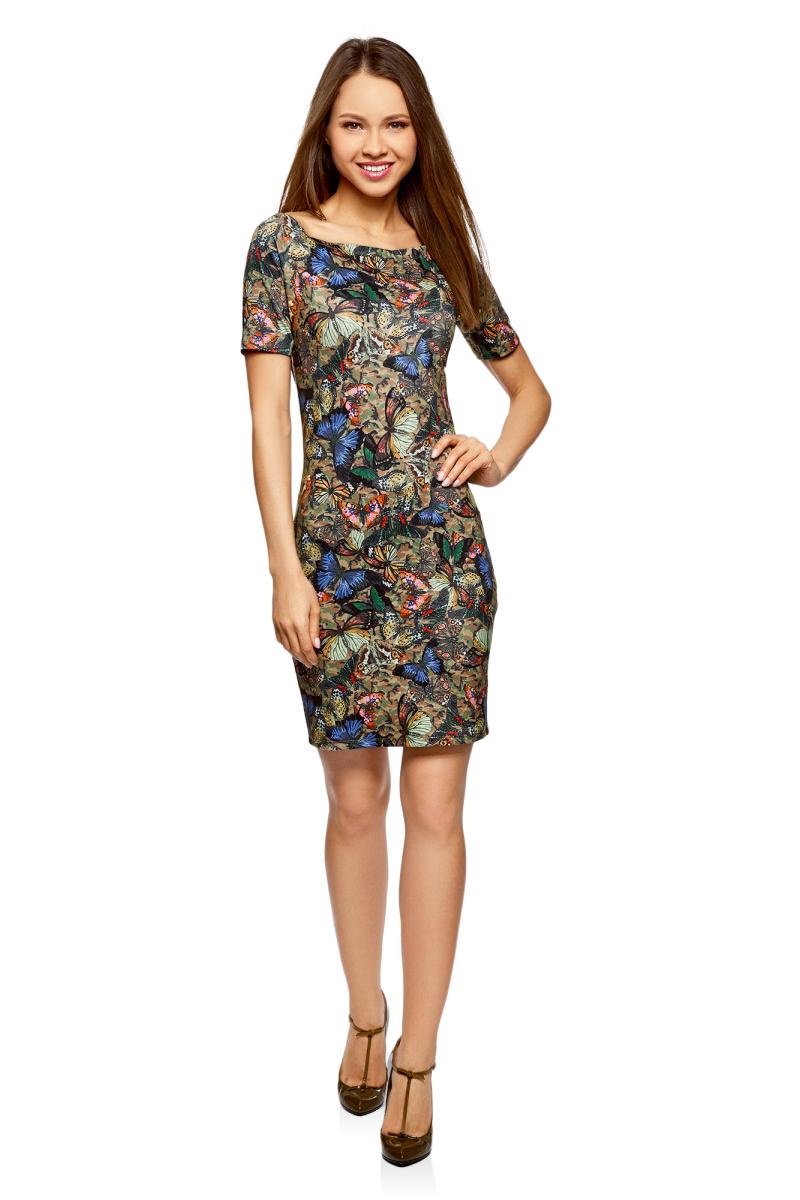 Платье oodji Ultra, цвет: коричневый, синий. 14007026-2B/42588/3775U. Размер S (44)14007026-2B/42588/3775UТрикотажное платье от oodji выполнено из эластичного полиэстера. Модель облегающего силуэта с короткими рукавами и вырезом горловины лодочка.