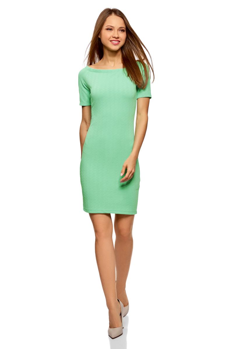 Платье oodji Ultra, цвет: ментол. 14007026-2B/42588/6500N. Размер L (48)14007026-2B/42588/6500NТрикотажное платье от oodji выполнено из эластичного полиэстера. Модель облегающего силуэта с короткими рукавами и вырезом горловины лодочка.