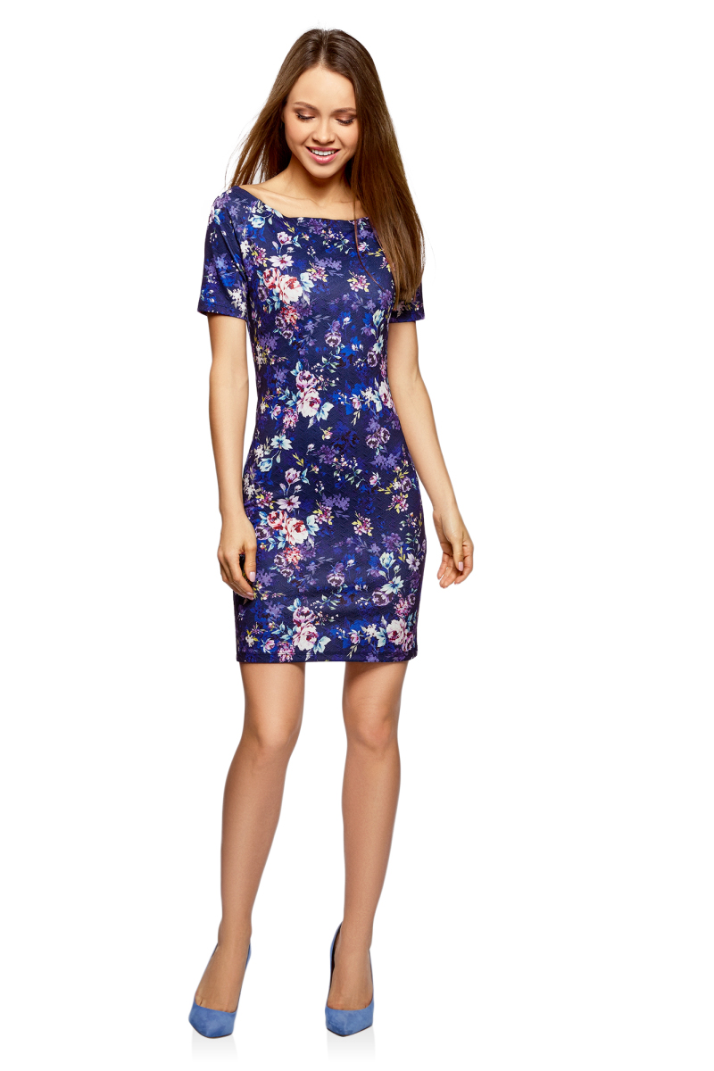 Платье oodji Ultra, цвет: темно-синий, сиреневый. 14007026-2B/42588/7980F. Размер L (48)14007026-2B/42588/7980FТрикотажное платье от oodji выполнено из эластичного полиэстера. Модель облегающего силуэта с короткими рукавами и вырезом горловины лодочка.