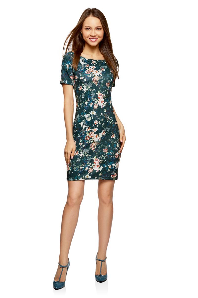 Платье oodji Ultra, цвет: темно-изумрудный, коралловый. 14007026-2B/42588/6E43F. Размер XS (42)14007026-2B/42588/6E43FТрикотажное платье от oodji выполнено из эластичного полиэстера. Модель облегающего силуэта с короткими рукавами и вырезом горловины лодочка.
