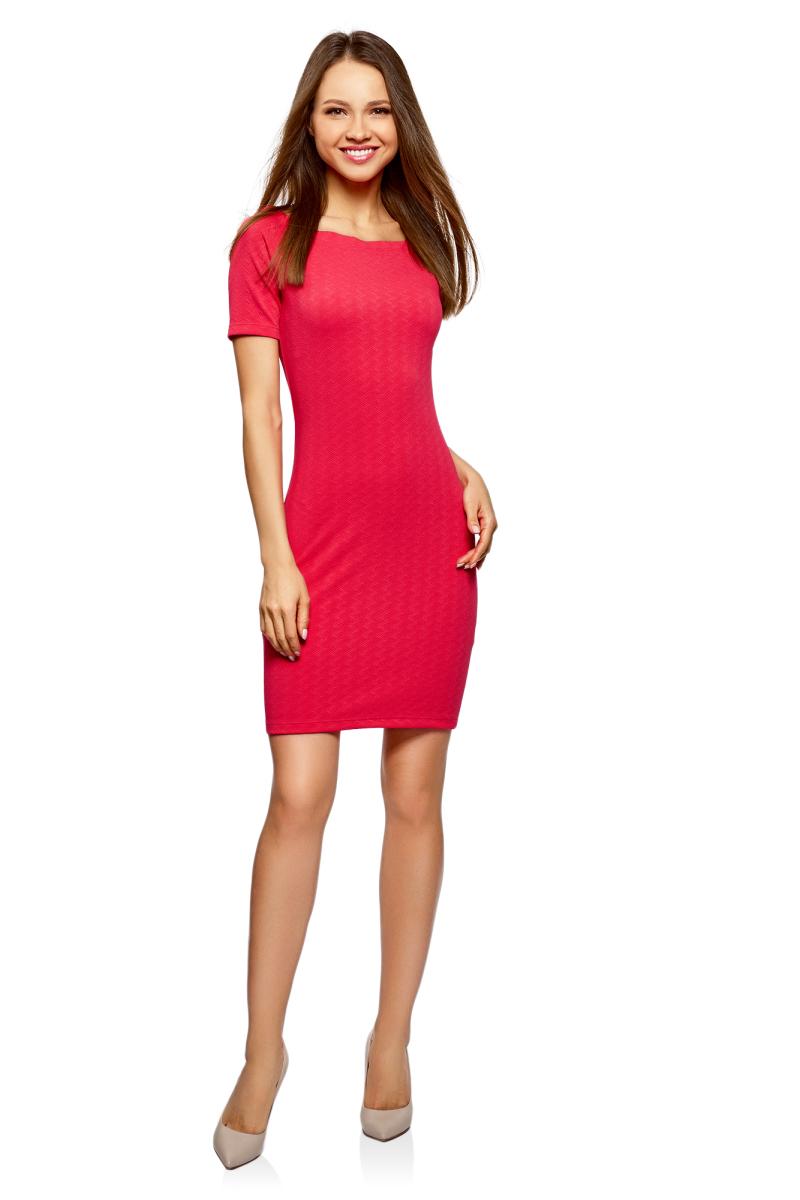 Платье oodji Ultra, цвет: ярко-розовый. 14007026-2B/42588/4D01N. Размер L (48)14007026-2B/42588/4D01NПлатье трикотажное с вырезом-лодочкой