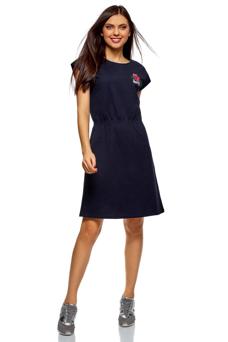 Платье oodji Ultra, цвет: темно-синий. 14008021-1/46155/7900P. Размер XS (42)14008021-1/46155/7900PТрикотажное платье от oodji выполнено из натурального хлопка. Модель с короткими цельнокроеными рукавами и круглым вырезом горловины на талии дополнена эластичной резинкой.