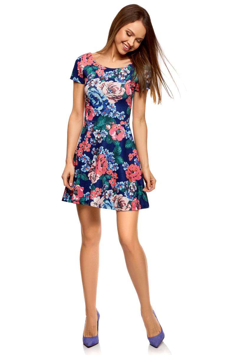 Платье oodji Ultra, цвет: темно-синий, красный. 14011034B/42588/7945F. Размер XXS (40) платье oodji ultra цвет ментол фиолетовый 14011034b 42588 6583f размер l 48