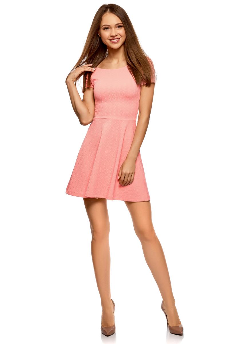 Платье oodji Ultra, цвет: розовый. 14011034B/42588/4100N. Размер M (46)14011034B/42588/4100NПлатье от oodji выполнено из эластичного полиэстера. Модель с короткими рукавами и круглым вырезом горловины на спине дополнена V-образным вырезом.