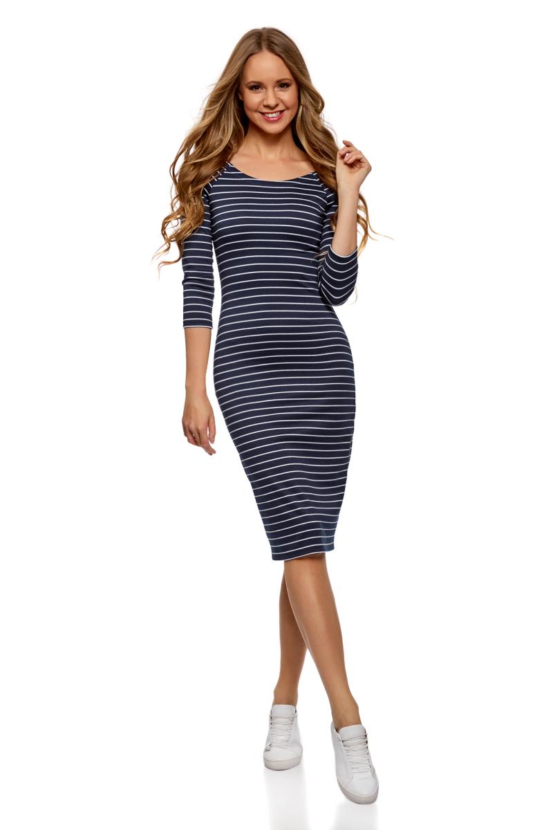 Платье oodji Ultra, цвет: темно-синий, белый. 14017001-2B/37809/7912S. Размер L (48) платье oodji collection цвет черный бордовый 24001114 1m 37809 2949e размер l 48
