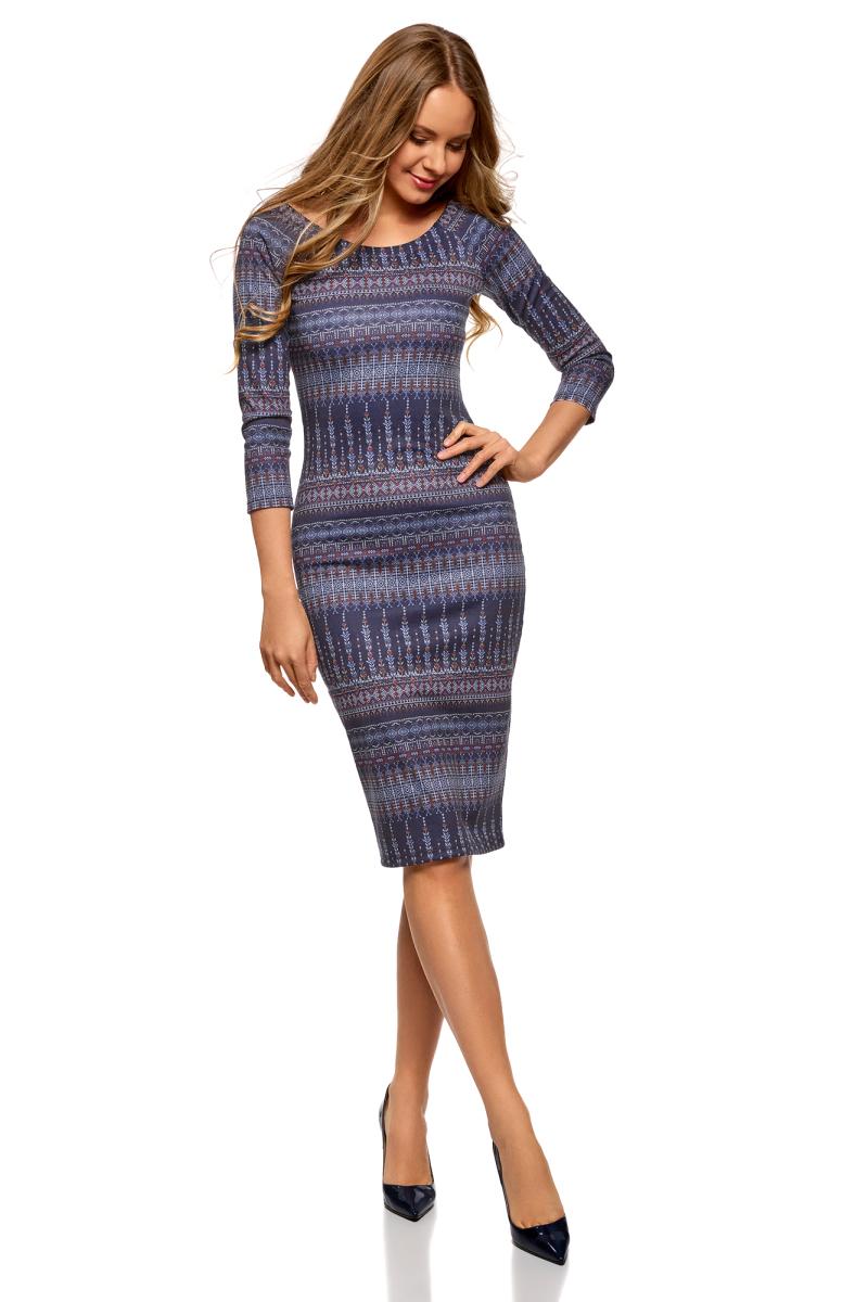 Платье oodji Ultra, цвет: темно-синий, морская волна. 14017001-2B/37809/796CE. Размер XXS (40) умница обучающая игра профессии торговля