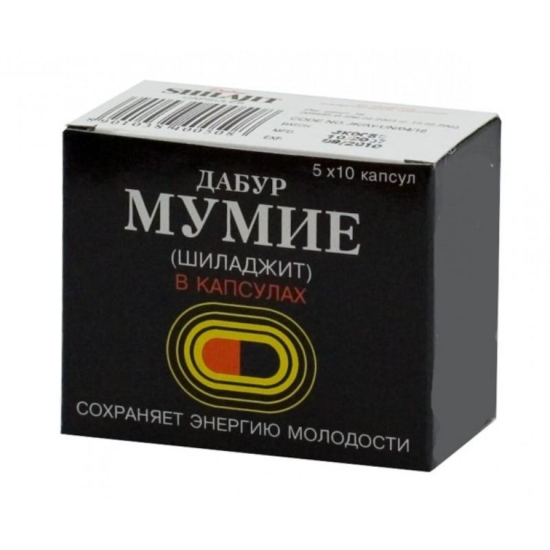 Мумие-шиладжит Дабур, 50 капсул мумие цельное очищенное купить украина