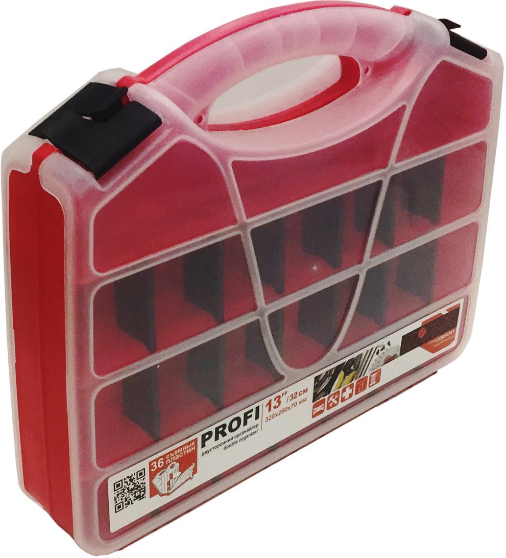Органайзер для хранения Blocker Profi, двухсторонний, цвет: красный, 32 х 26 х 0,7 смBR3775КРДвухсторонний органайзер Profi выполнен в форме кейса, служит для хранения и переноски крепежа и мелких деталей. Прозрачная крышка, небольшой размер и продуманная эргономика делают хранение любых мелочей простым и эффективным. Надежные замки-защелки предохраняют от непреднамеренного открытия. Набор съемных разделителей позволяет организовать пространство, количество и размер ячеек в соответствии с Вашими пожеланиями.
