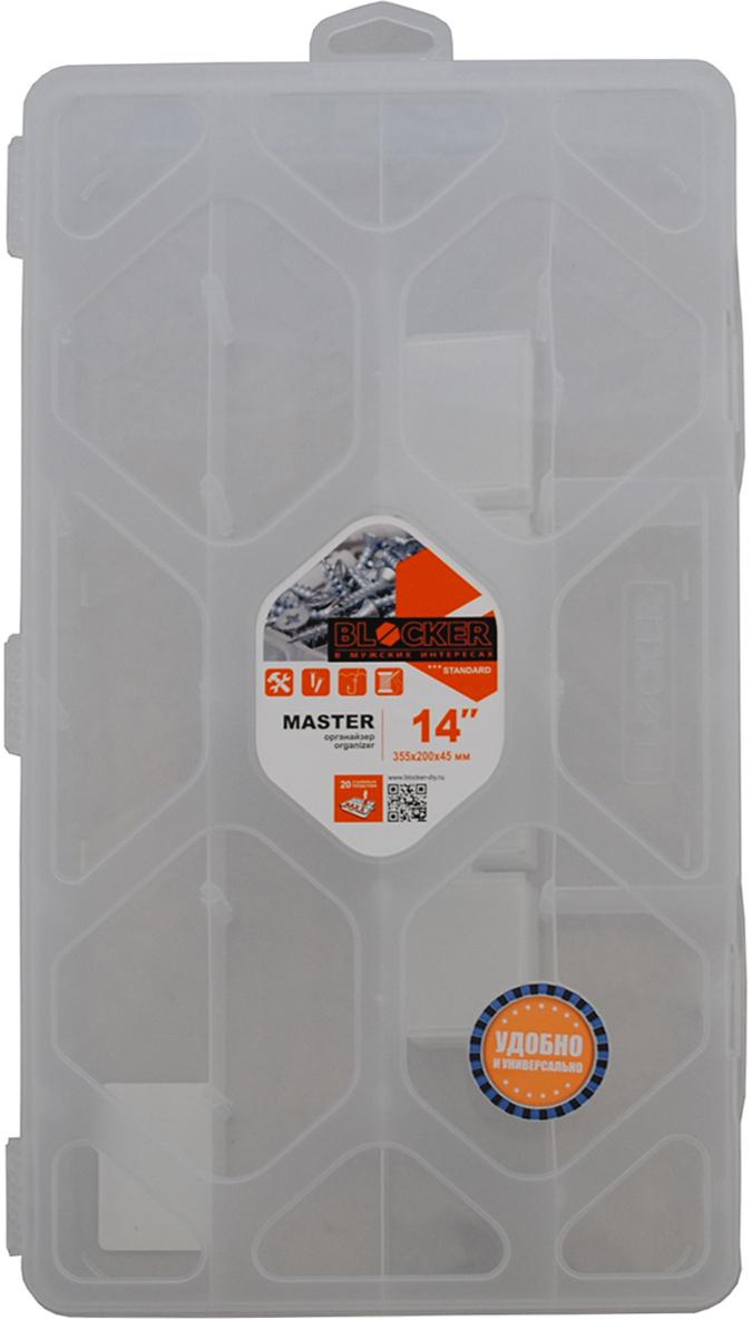 Органайзер для хранения Blocker Master, цвет: прозрачно-матовый, 35,5 х 20 х 4,5 смBR3782ПРМТОрганайзер Master 14 – оптимальное решение для хранения мелочей необходимых при ремонте дома и на даче, автомобильном и профессиональном ремонте. Благодаря двадцати съемным перегородкам, можно регулировать количество и размер ячеек. Прозрачная крышка позволяет увидеть содержимое, не открывая коробку.