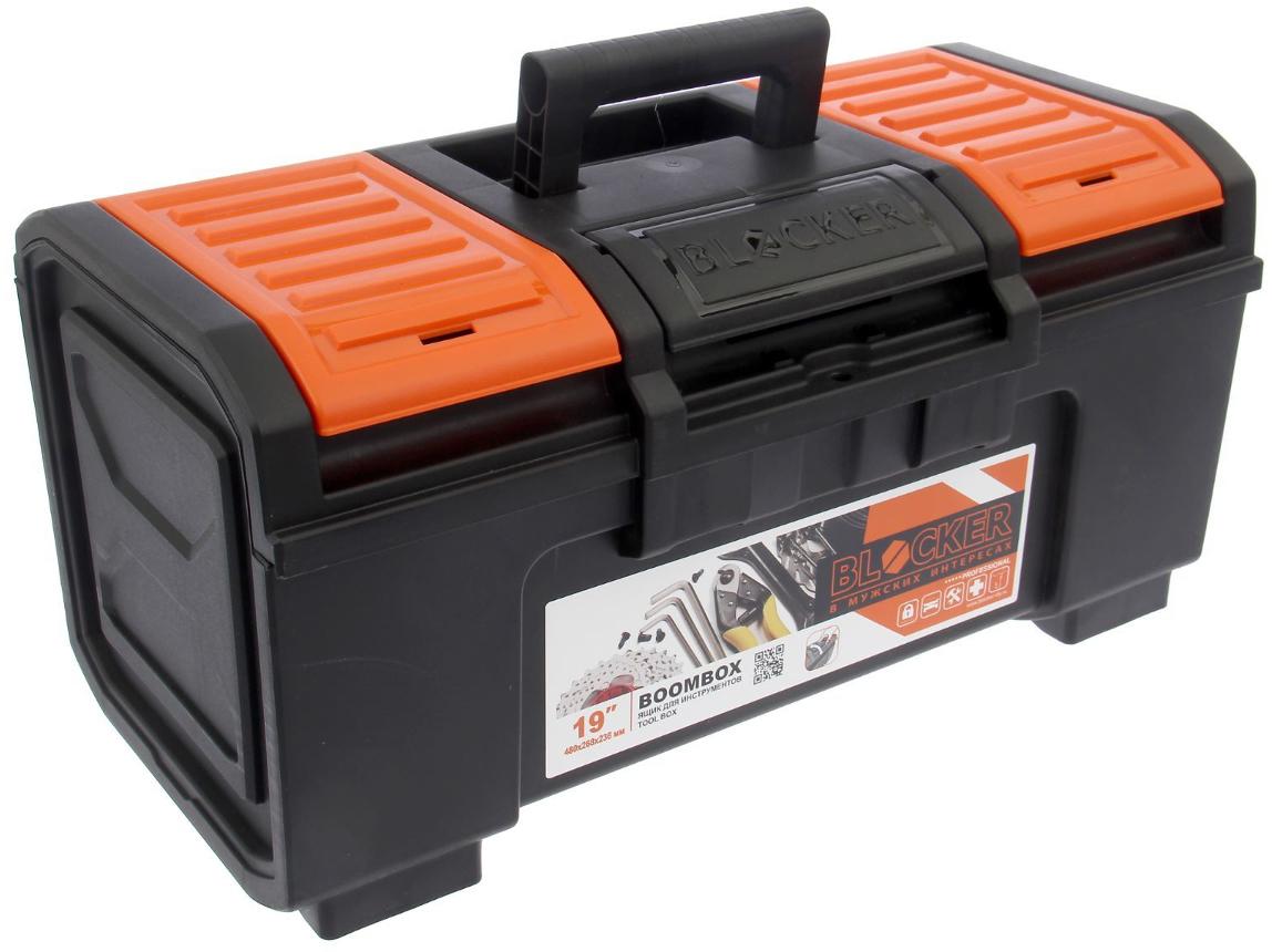 Ящик для инструментов Blocker Boombox, цвет: черный, оранжевый, 48 х 26,8 х 23,6 смBR3941ЧРОРЯщик Boombox предназначен для хранения ручного и электроинструмента. Модель изготовлена из прочного пластика и оснащена удобной ручкой, которая обеспечивает надежный перенос. Конструкция замка разработана специально для легкого открытия одной рукой, но при этом исключено случайное открывание ящика. За счёт опор в основании, ящик устойчивый и имеет максимальный объем хранения. Дополнительный съемный лоток и внешние отделения на крышке позволяют хранить необходимые инструменты и мелочи, например, саморезы и дюбели.