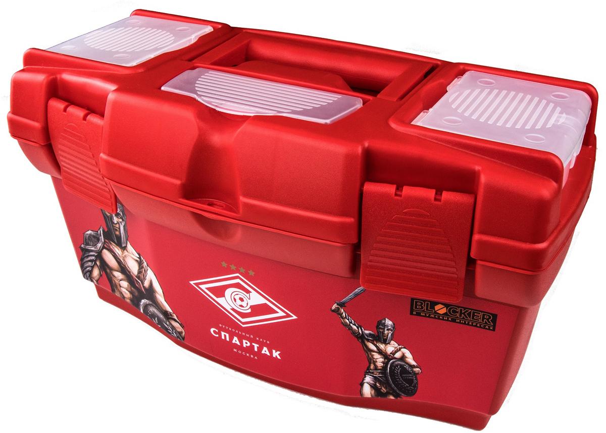 Ящик для инструментов Blocker Спартак навсегда, цвет: красный, 40,5 х 21,5 х 23 смBR4011КРСредний ящик для хранения инструмента и других хозяйственных нужд. Несомненный лидер продаж! Классическая форма, внутренний лоток для эффективной организации хранения. Блоки для мелочей на крышке идеально подходят для размещения мелких скобяных изделий. Надежные замки позволят безопасно переносить ящик с большой загрузкой. Отверстие для крепления навесного замка позволит защитить инструмент при транспортировке.