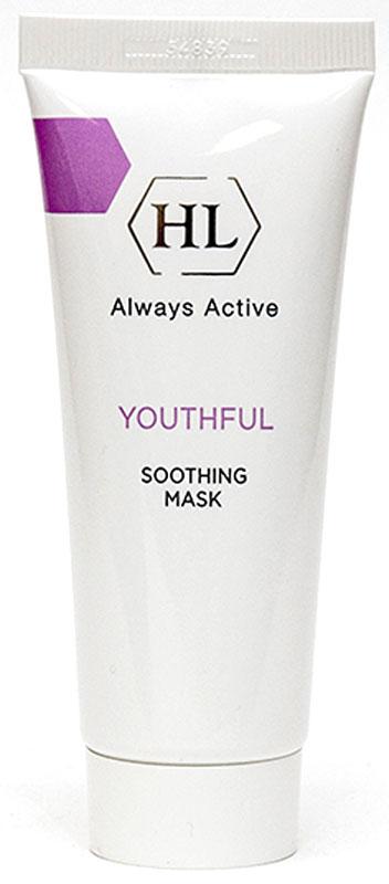 Holy Land Сокращающая маска Youthful Soothing Mask, 70 мл105085Успокаивающая сокращающая маска для всех типов кожи. Не пересушивает кожу. Очень экономична в использовании. При необходимости может наноситься на веки. Сочетается с препаратами других линий.Действие:Способствует отшелушиванию мертвых клеток и обновлению эпидермиса.Абсорбирует загрязнения кожи и избыточный кожный жир.Сокращает поры и капилляры.Смягчает и успокаивает кожу, выравнивает ее цвет и текстуру.Активные компоненты: каолин, аллантоин, смола драконового дерева, экстракт персика, экстракт ежевики, экстракт зеленого чая, экстракт женьшеня, экстракт эхинацеи, экстракт стевии, экстракт хмеля, экстракт ромашки, экстракт мелиссы, экстракт тысячелистника, экстракт фенхеля, пантенол.